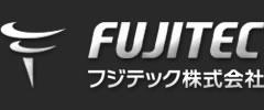 フジテック株式会社のロゴ